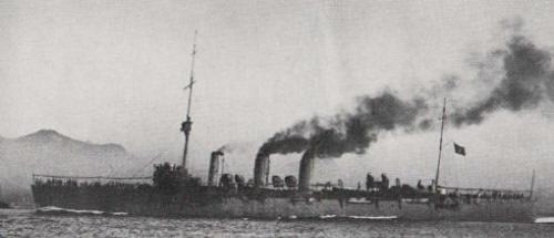 Brazilian cruiser Bahia 1936